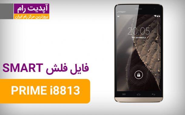 رام فارسی اسمارت Smart I8813 اندروید 4.4.2