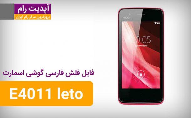 رام فارسی گوشی Smart E4011 leto اندروید 4.4.2
