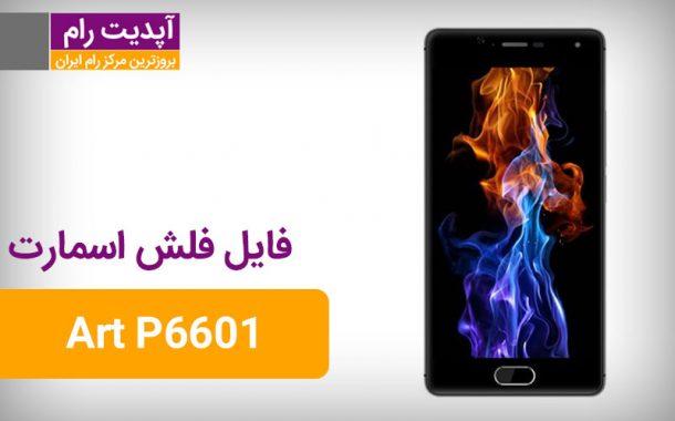 رام رسمی و فارسی اسمارت SMART Art P6601 اندروید 6.0.1