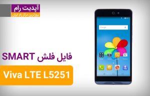 رام فارسی اسمارت Smart Viva LTE L5251 اندروید 5.1.1