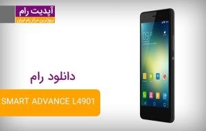 دانلود رام رسمی و فارسی SMART ADVANCE L4901