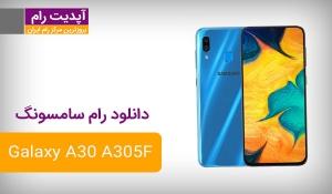 دانلود رام فارسی سامسونگ Galaxy A30 A305F اندروید 9