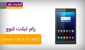 دانلود رام فارسی و رسمی لنوو Lenovo Tab 2 A7-30TC